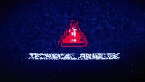 Glitch van de het Lawaaikramp van de technisch Probleemtekst de Digitale Vervormingseffect Animatie van de Foutenlijn stock illustratie