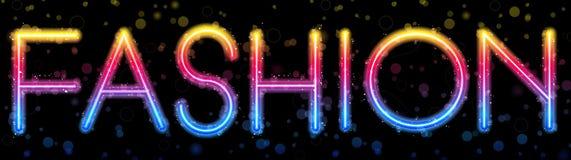 Glitter das luzes do arco-íris da forma ilustração stock