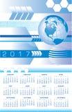 A 2017 global digital abstract calendar Royalty Free Stock Photography