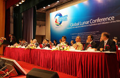 Global Lunar Conference Opening Ceremony Stock Photo