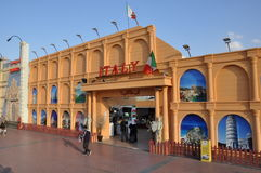 Global Village in Dubai, UAE stock image