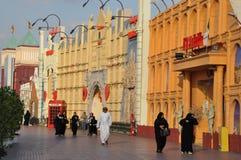 Global Village in Dubai, UAE Royalty Free Stock Image