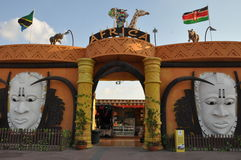 Global Village in Dubai, UAE Royalty Free Stock Photography