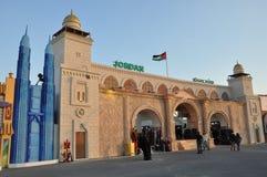 Global Village in Dubai, UAE Stock Photo