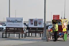 Global Village in Dubai, UAE Royalty Free Stock Images