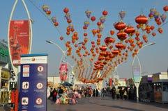 Global Village in Dubai, UAE Royalty Free Stock Photo