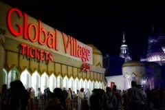 Global Village, Dubai, United Arab Emirates. Crowds gathered outside Global Village entertainment and shopping complex in Dubai, United Arab Emirates illuminated Stock Images