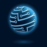 Globale digitale Ikone. Vektorabbildung. Lizenzfreie Stockfotografie