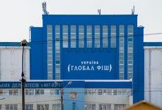 Globale Vissenfabriek Stock Afbeelding
