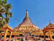 Globalna Vipassana pagoda obrazy stock