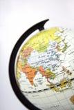 Globe #2 Stock Image