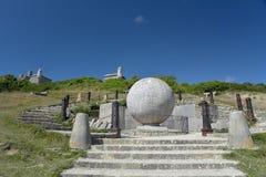 The Globe en el parque del país de Durlston Imagen de archivo