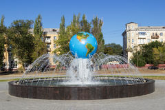 Globe fountain. Volgograd, Russia Royalty Free Stock Photo
