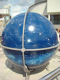 Globe Gipparzha. Planetarium in Moscow Stock Images