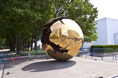 Globe of iron as Piece of Art Stock Images