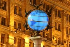 Globe in kiev maydan Royalty Free Stock Photography