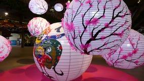 globo Fotografía de archivo libre de regalías