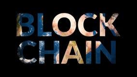 Globo de giro de revelação da terra de Blockchain do texto ilustração royalty free
