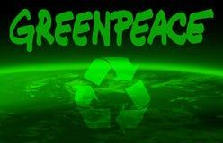 Globo de Greenpeace y del mundo libre illustration