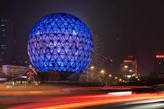 Globo iluminado, quadrado da amizade, Dalian, China Fotografia de Stock Royalty Free