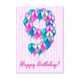 globos coloreados realistas en el noveno cumpleaños rosa, plata, azul Tarjeta de felicitación rosada de la raya con las estrellas ilustración del vector