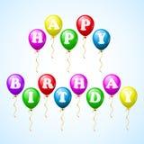 Globos de la celebración del feliz cumpleaños Fotografía de archivo libre de regalías