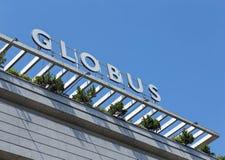 Globus企业创办的上部在苏黎世 免版税库存照片