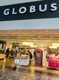 Globus boutique Stock Image