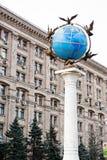 Independence square, Kiev. The Globus Monument in Maidan Nezalezhnosti square in Kiev, Ukraine Royalty Free Stock Images