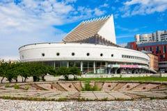 Globus Novosibirsk Academic Theatre Stock Images