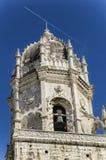 Glockenturm 2 Lizenzfreies Stockfoto