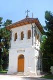 Glockenturm, Braila, Rumänien Stockbilder