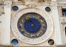 Glockenturm in Venedig stockbilder