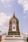 Glockenturm in Wat Pho Bangkok, Thailand stockbild
