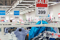 Gloria Jeans-Abteilung im Einkaufszentrum Stockfotografie