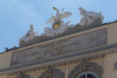 Gloriette的细节在美泉宫的在维也纳 免版税库存图片