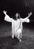 Glorifying God Royalty Free Stock Photo