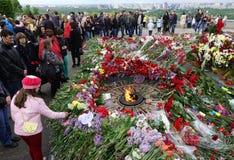 Glory Park em Victory Day em Kiev Imagem de Stock Royalty Free
