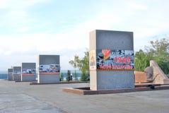 Glory Square in Samara city center. Royalty Free Stock Image