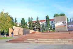 Glory Square in Samara, Russia. War memorial. Royalty Free Stock Photo
