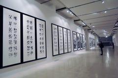 Glossiness Uncarved chabet Wystawa w Moskwa Zdjęcia Royalty Free
