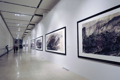 Glossiness Uncarved chabet Wystawa w Moskwa Obraz Royalty Free