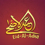 Glossy Arabic calligraphy text for Eid-Al-Adha celebration. Royalty Free Stock Images