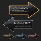 Glossy arrow Stock Image