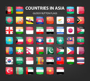 Glossy button flags - Asia. Original colors Royalty Free Stock Photo
