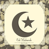 Glossy crescent moon with star for Eid celebration. Royalty Free Stock Photography