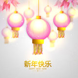 Glossy pink lanterns for Chinese New Year. Royalty Free Stock Images