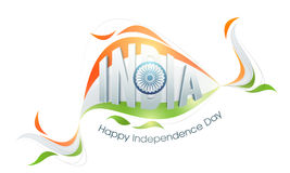 Glossy Text for Indian Independence Day. Stock Photos