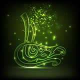 Glossy text for Ramadan Kareem celebration. Royalty Free Stock Photos