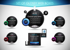 Glossy vector web boxes Royalty Free Stock Photos